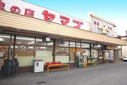 ヤマブ本店