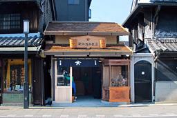 ヤマブ川越時の鐘店